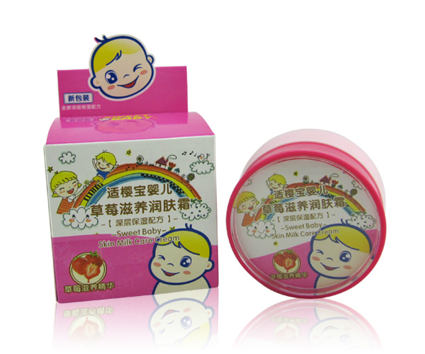 適櫻寶嬰兒 嬰兒草莓滋養潤膚霜50g~0類