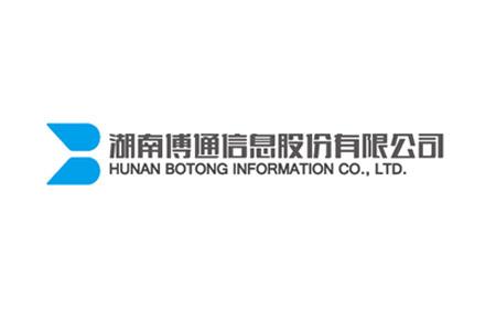 博通信息:全國股份轉讓系統公司同意掛牌的函