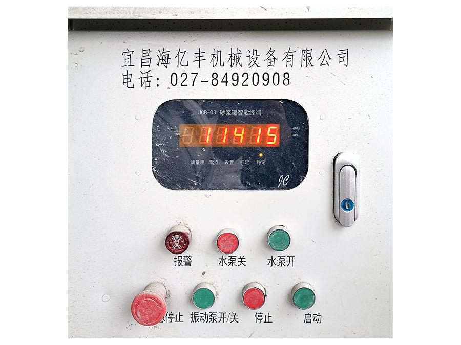 干混砂漿攪拌機控制柜