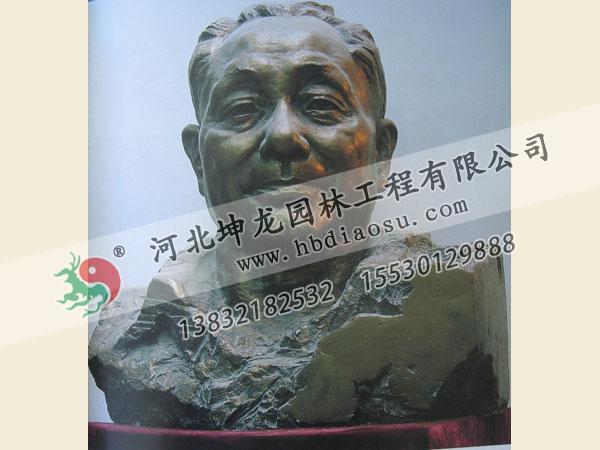 頭像銅雕012