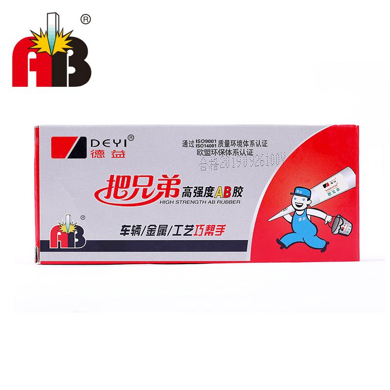 DY-盒裝高強度AB膠