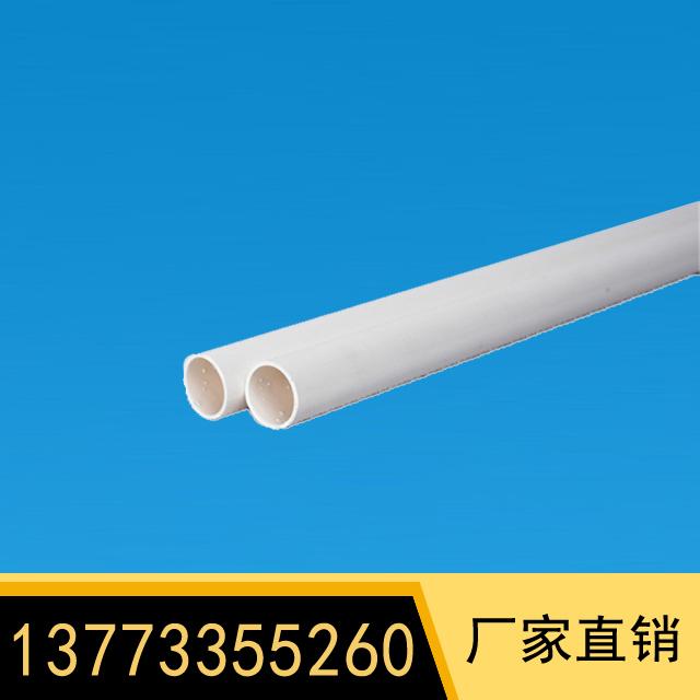 PVC穿線管  型號:Φ32mm