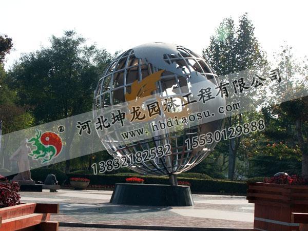 地球儀不銹鋼雕塑006