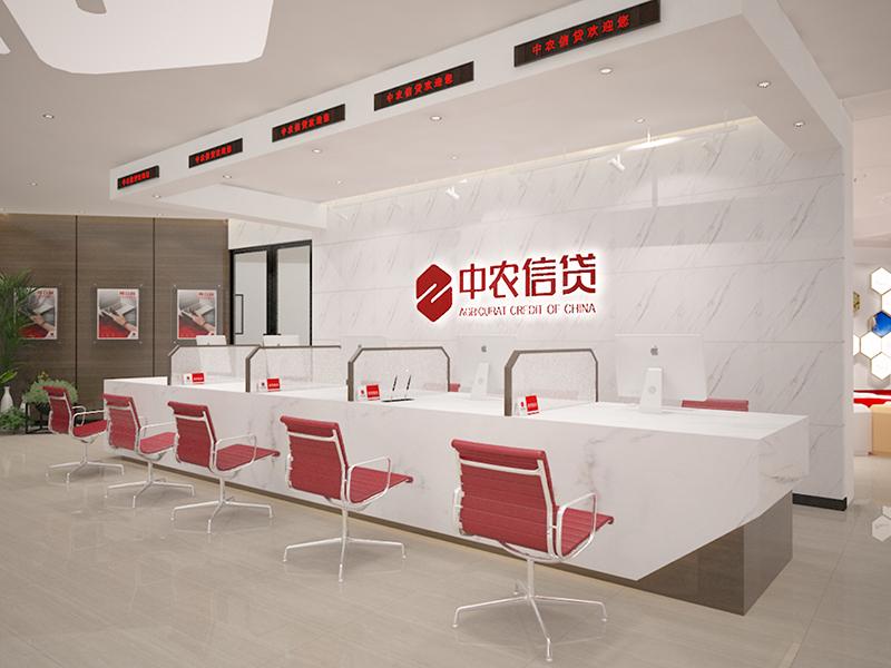 深圳中農信控辦公室設計