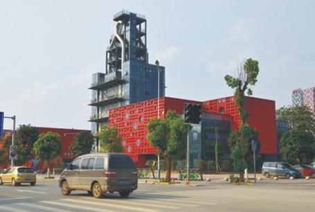 工業博物館
