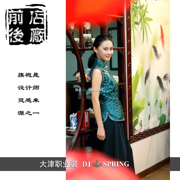 旗袍定制DJQP005