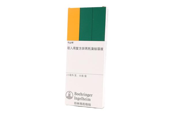 谷氨酰胺呱仑酸钠颗粒(麦滋林)