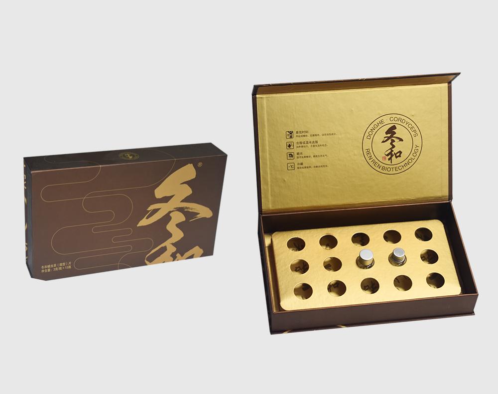 口服液禮品盒包裝