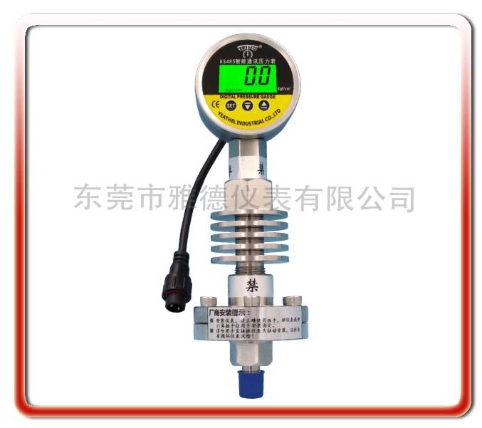 耐高溫隔膜式智能通訊RS485數顯壓力表