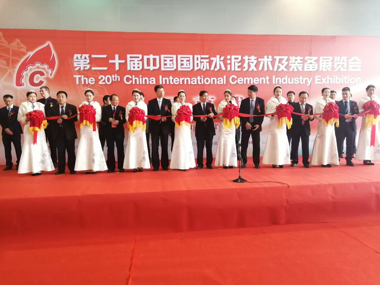 恩普特亮相第二十屆中國國際水泥技術及裝備展覽會