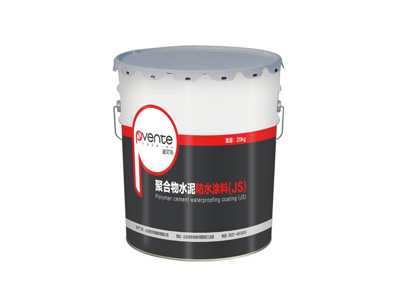 聚合物水泥防水涂料(JS)
