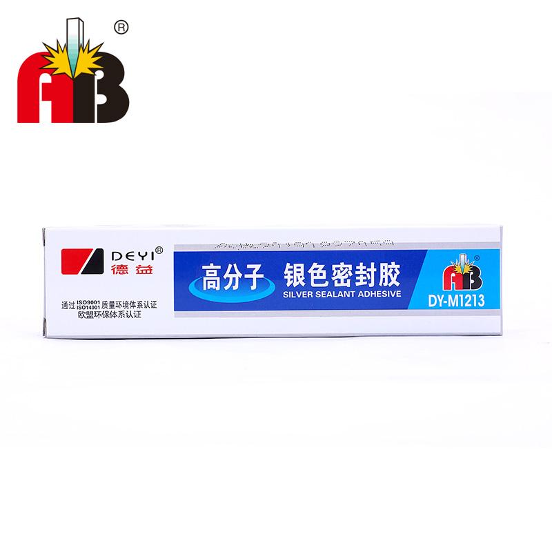 DY-M1213高分子銀色密封膠