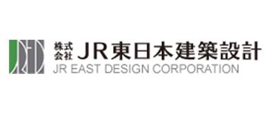 株式會社 ジェイアール東日本建築設計事務所