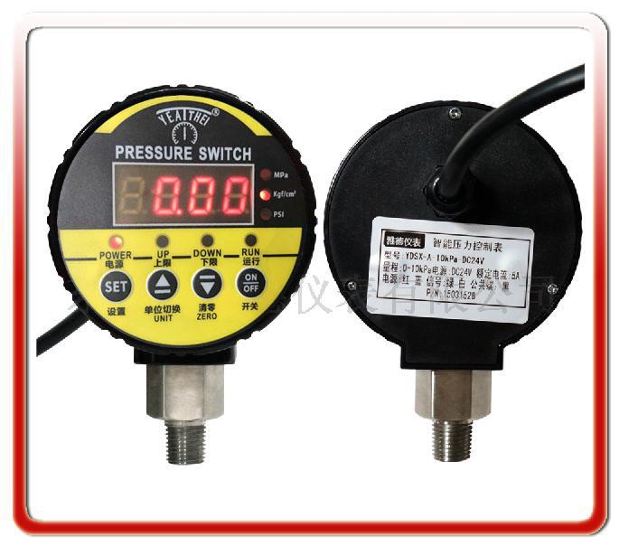 80MM微壓型數顯式電接點壓力表