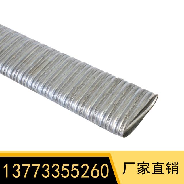 扁管  型號:Φ50mm