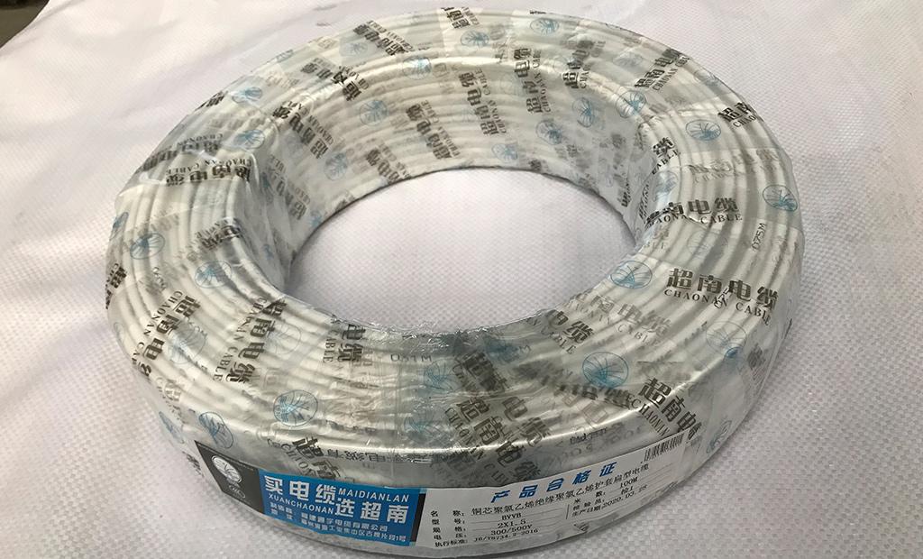 BVVB二芯1.5平方毫米銅芯聚氯乙烯絕緣聚氯乙烯護套平型電線