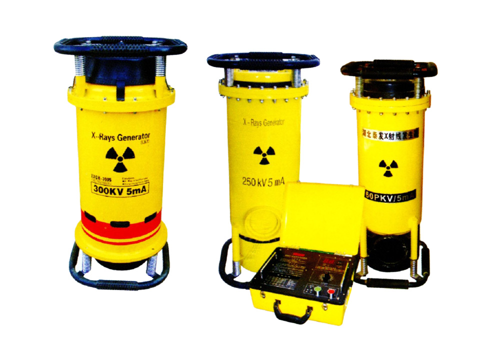 便攜式X射線探傷機
