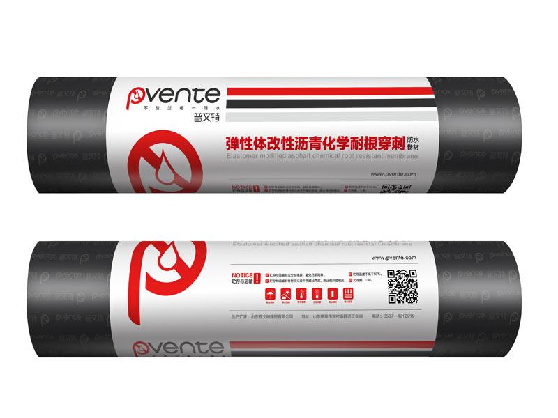 彈性體改性瀝青化學耐根穿刺防水卷材
