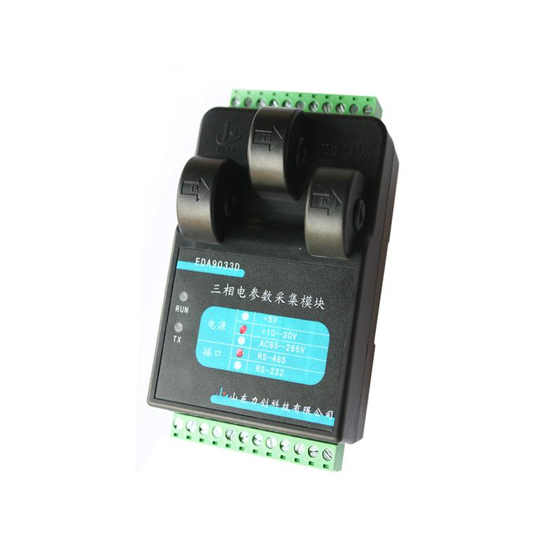 EDA9033D三相電參數采集模塊
