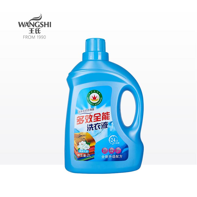 王氏多效全能洗衣液2L