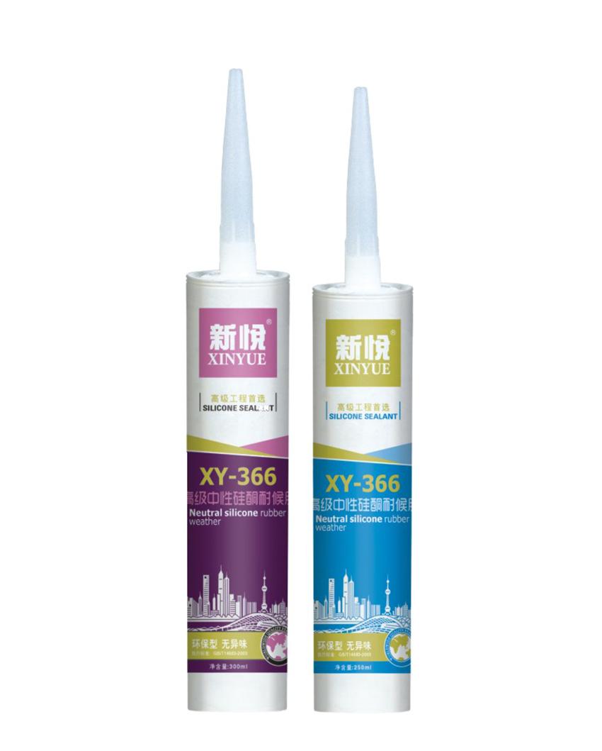新悦XY-366高级中性硅酮耐侯胶