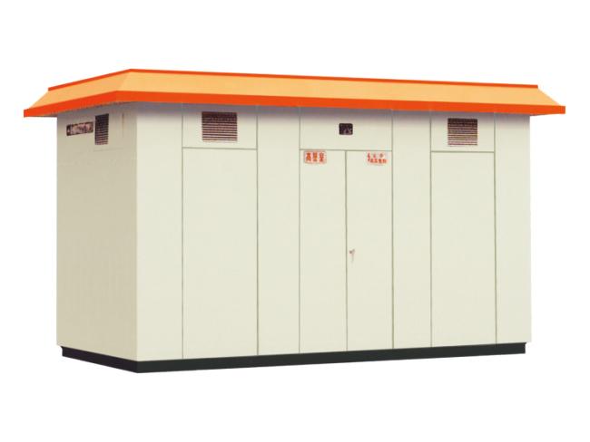 ZBW-12/0.4系列箱式變電站