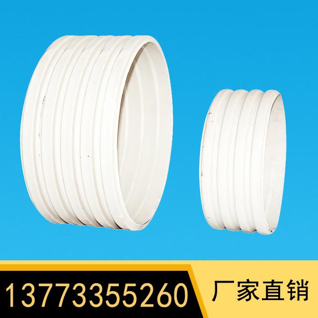 PVC波紋管 型號:Φ200mm
