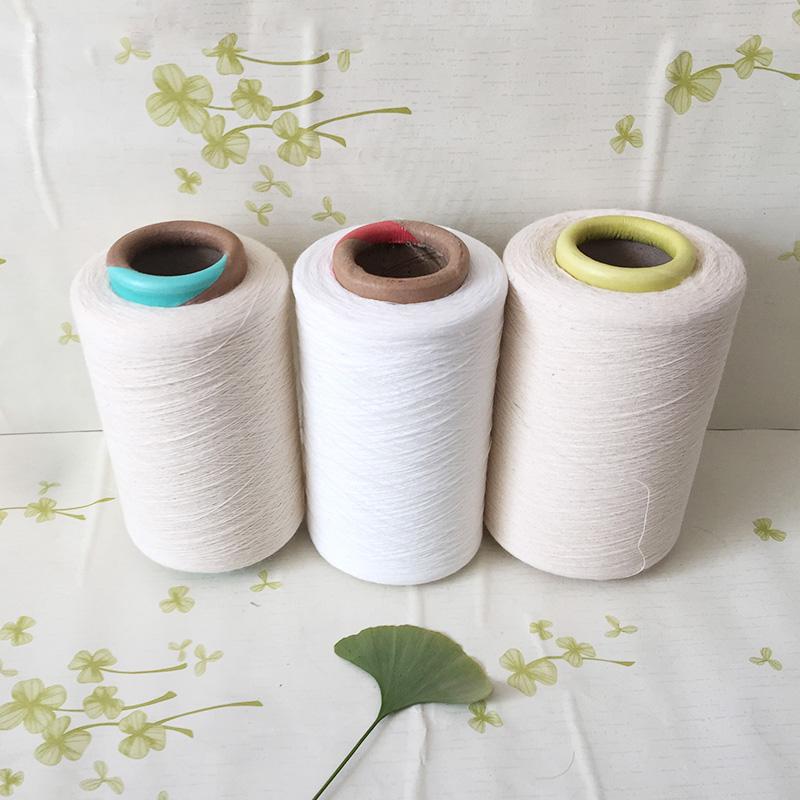 滌綸紗及滌綸混紡紗系列