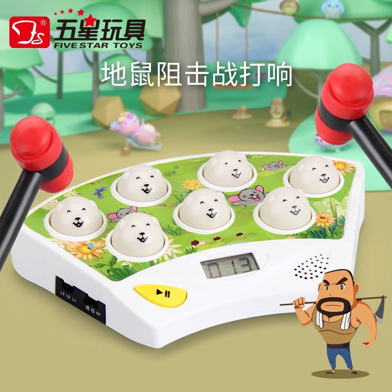 37228A 打地鼠游戲機