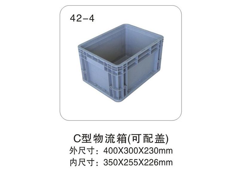 42-4  C型物流箱