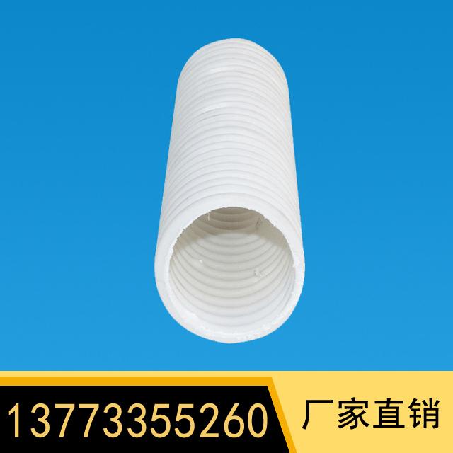 雙壁 塑料波紋管  型號:Φ80mm