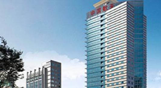 中國航天科技集團有限公司