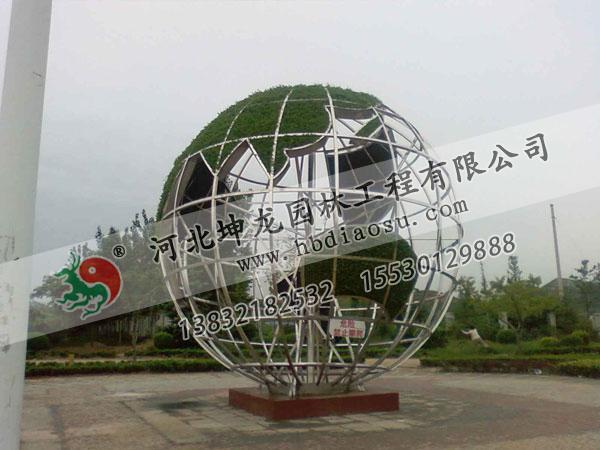 地球儀不銹鋼雕塑011
