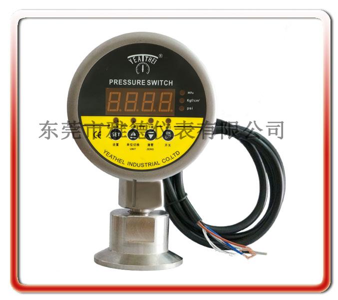 100mm衛生型智能控制數顯壓力表