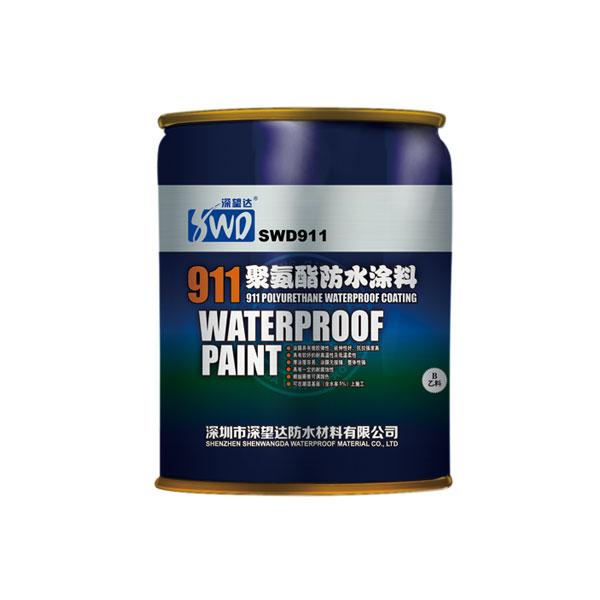 SWD911 雙組份聚氨酯防水涂料