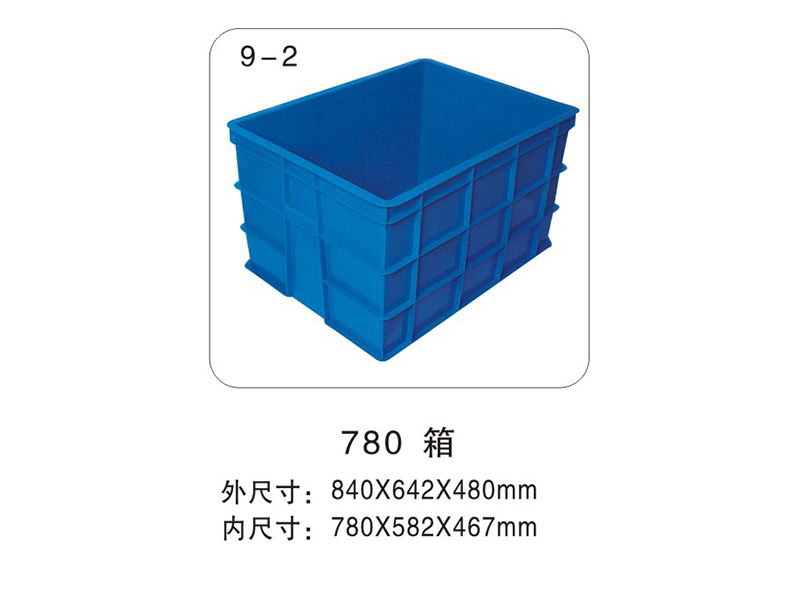 9-2 780箱