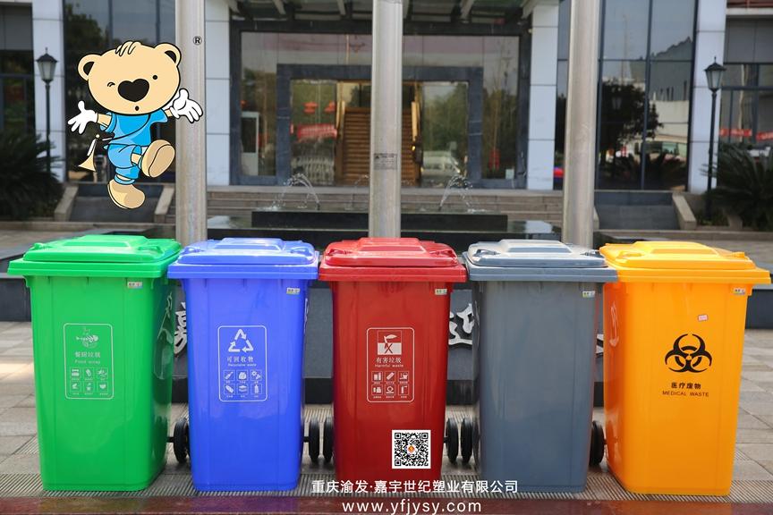5240環衛垃圾桶A/B款