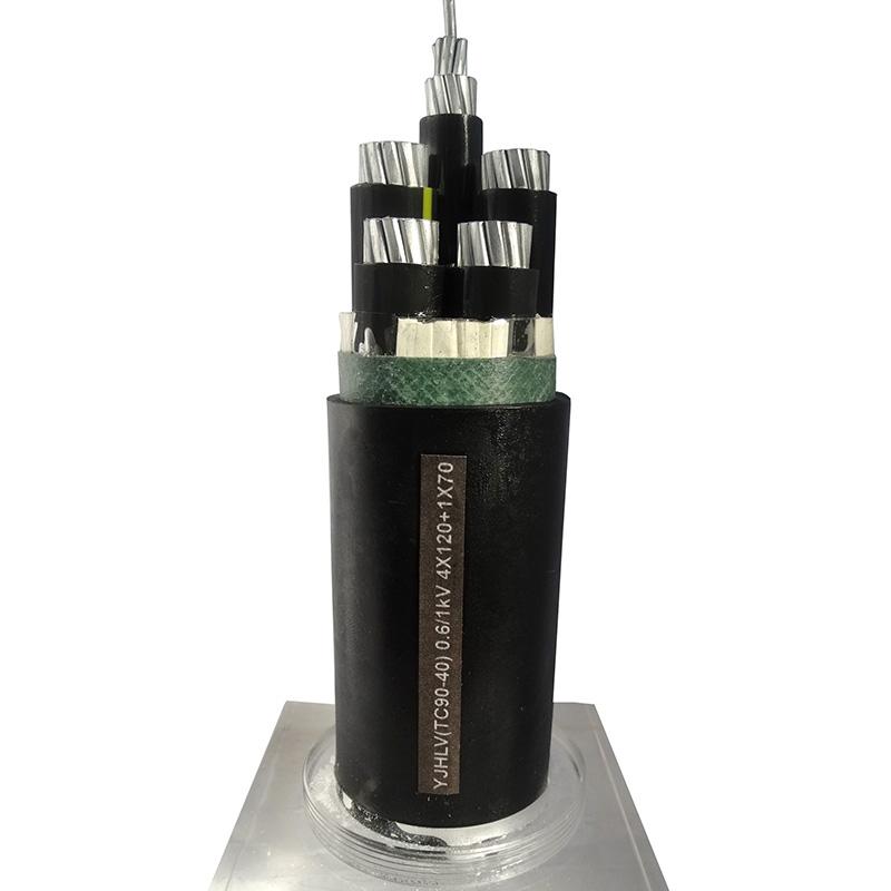 鋁合金電纜YJHLVTC90 40) 0.6/1kV 4X120+1X70