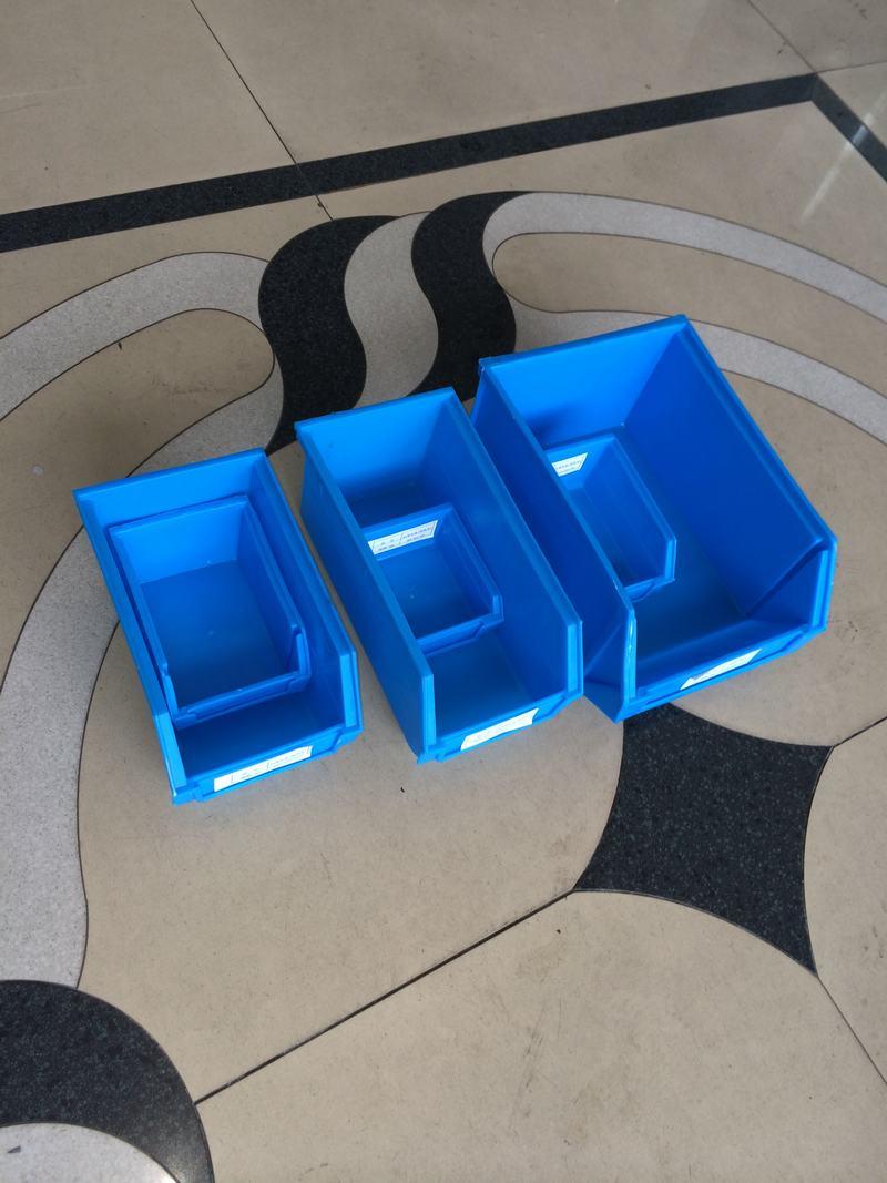 背掛零件盒2