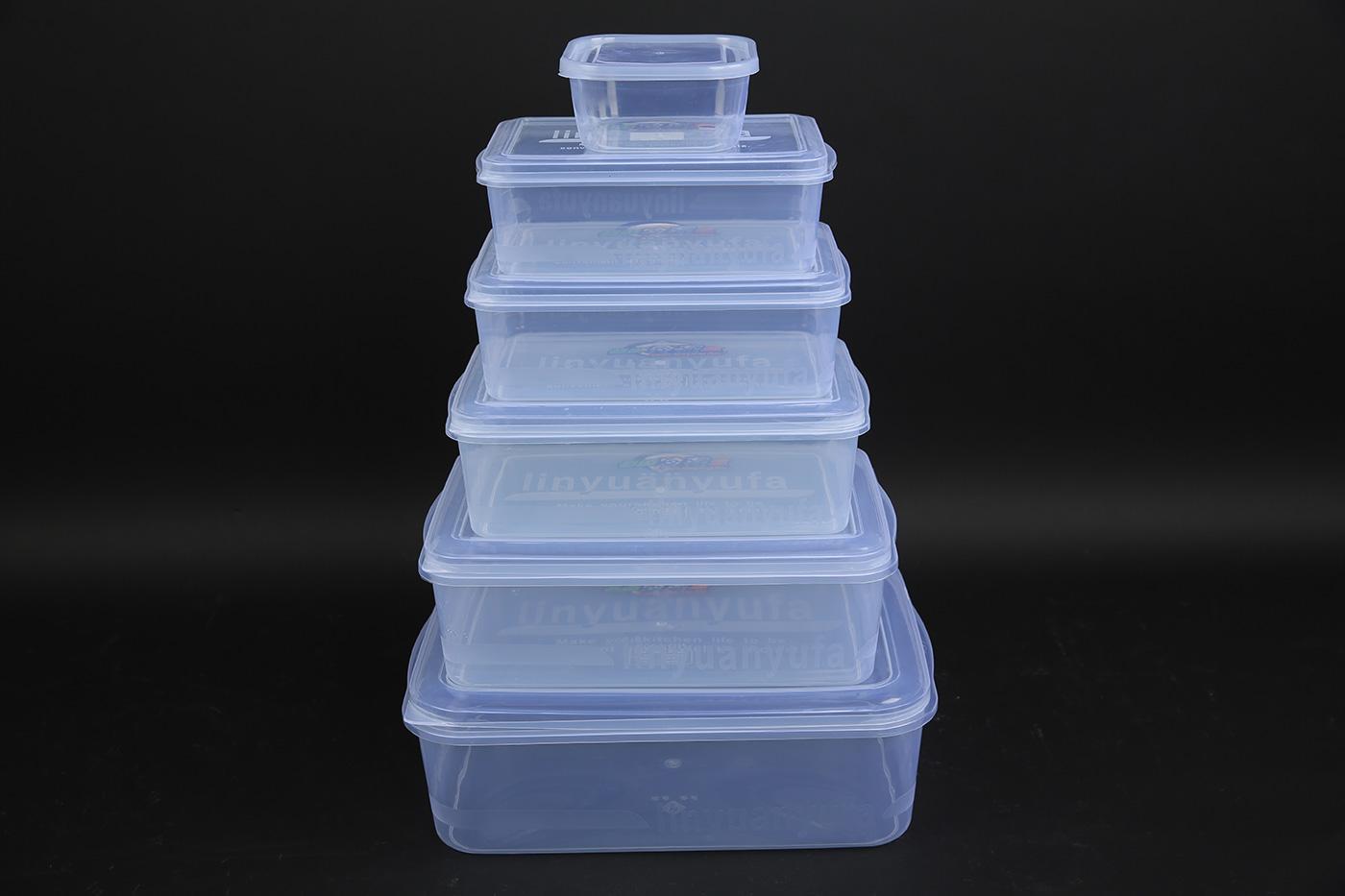 5601精品保鮮盒系列