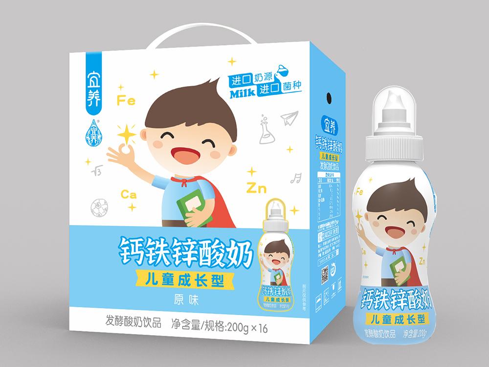 宜養兒童成長型鈣鐵鋅酸奶飲品200g*16瓶