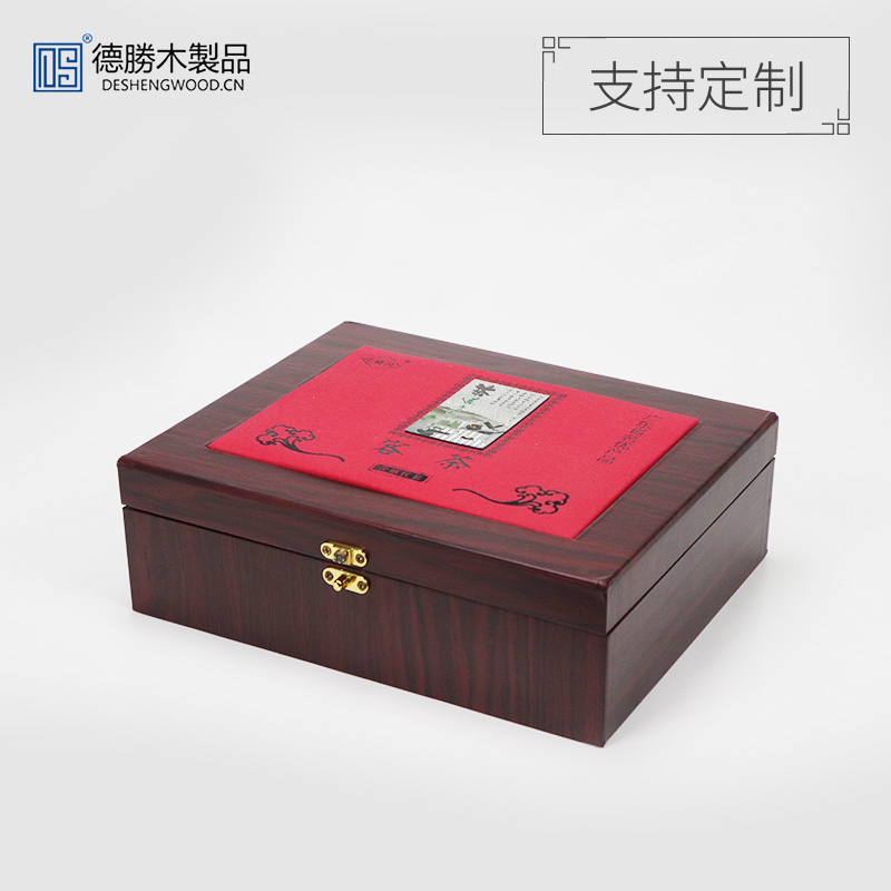 MDF木紋紙茶葉盒