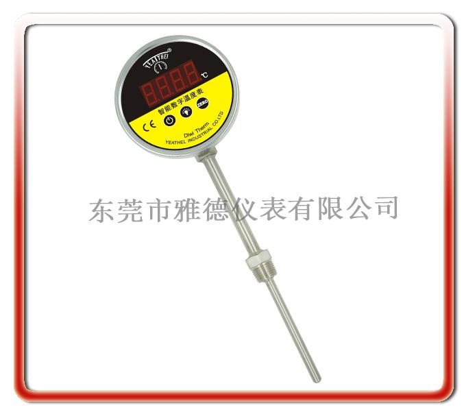 100mm徑向式全不銹鋼智能數顯溫度控制表