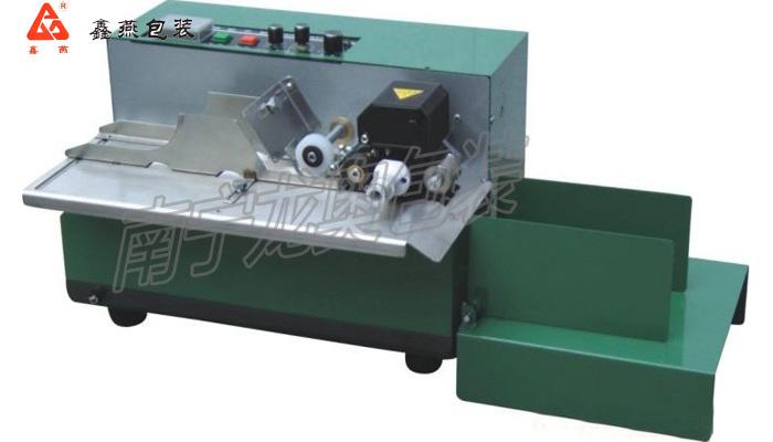 MY-380固體墨輪標示機