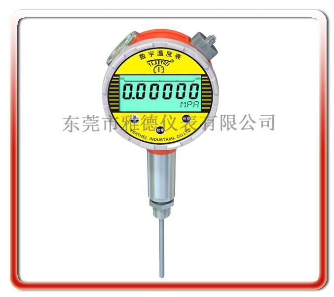 高配置免維護電池式校驗精密級數字溫度表