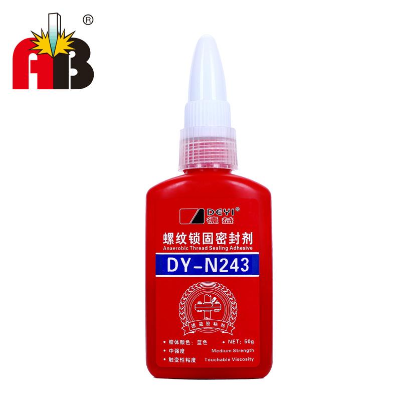 DY-N243螺紋鎖固劑