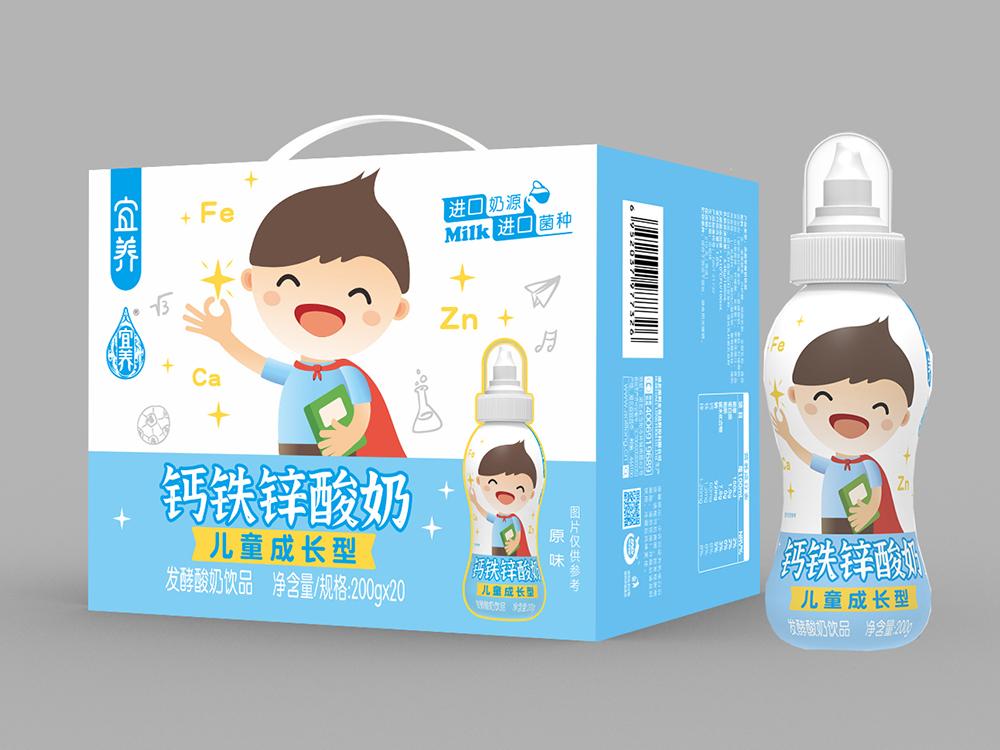 宜養兒童成長型鈣鐵鋅酸奶飲品200g*20瓶