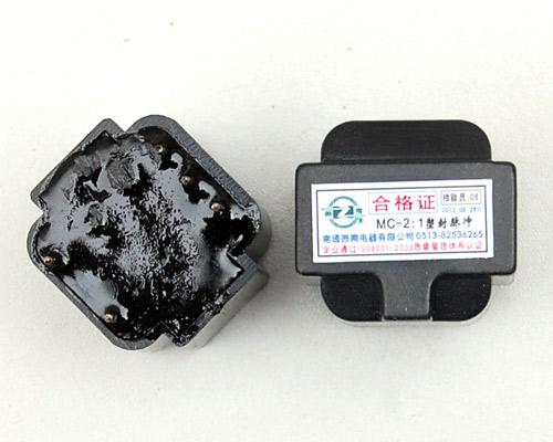 MC-2:1塑封脈沖