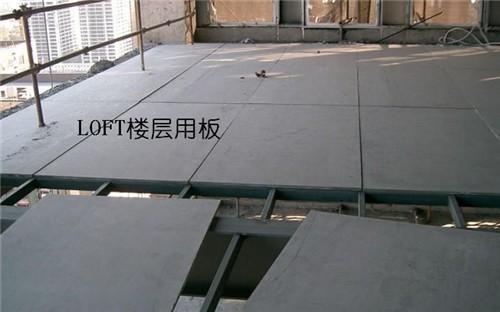唐山中南灣loft樓層板