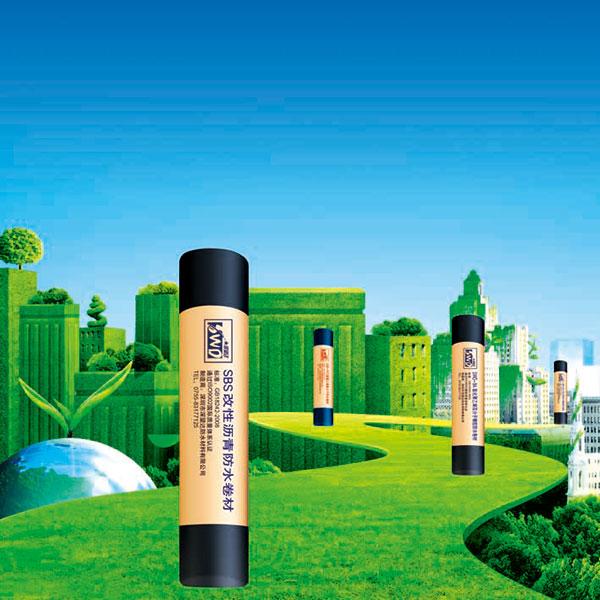 SWD-PVC 聚氯乙烯復合高分子防水卷材